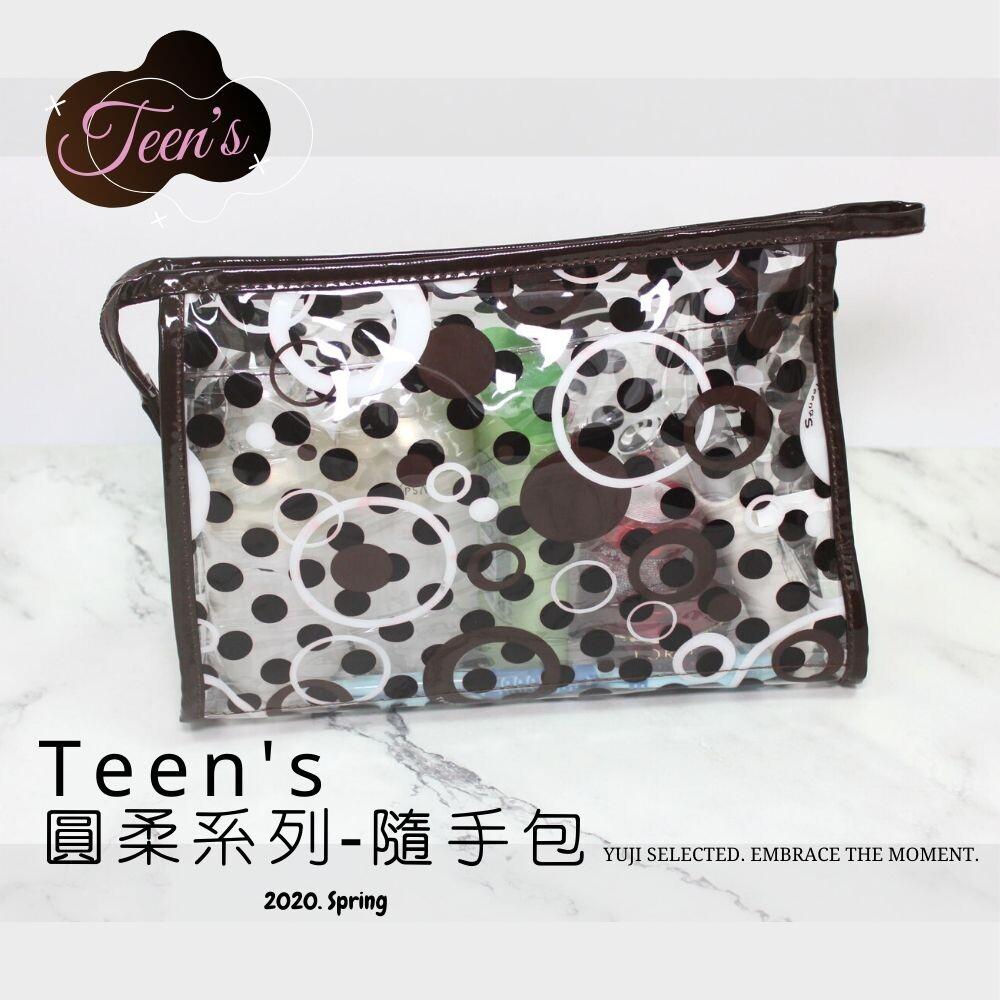 teen's 圓柔系列隨身包 化妝包 盥洗包 防水包 透明收納包 手拿包 日系 兩色可選