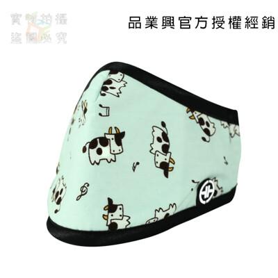 PYX 品業興 H版康盾級口罩-綠乳牛【品業興官方授權經銷】 (9.1折)