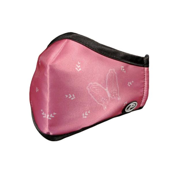 pyx 品業興 p輕薄型口罩兒童新花色- 粉蝶