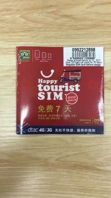 泰國DTAC 7天4G/3G 上網 wifi 吃到飽+100泰銖通話費 曼谷 華欣 芭達雅 清邁 (7.1折)