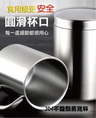 安全SUS304雙層隔熱不鏽鋼杯 (4折)