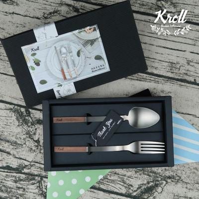 KROLL純鈦家用餐具組(叉子+湯匙) (7.5折)