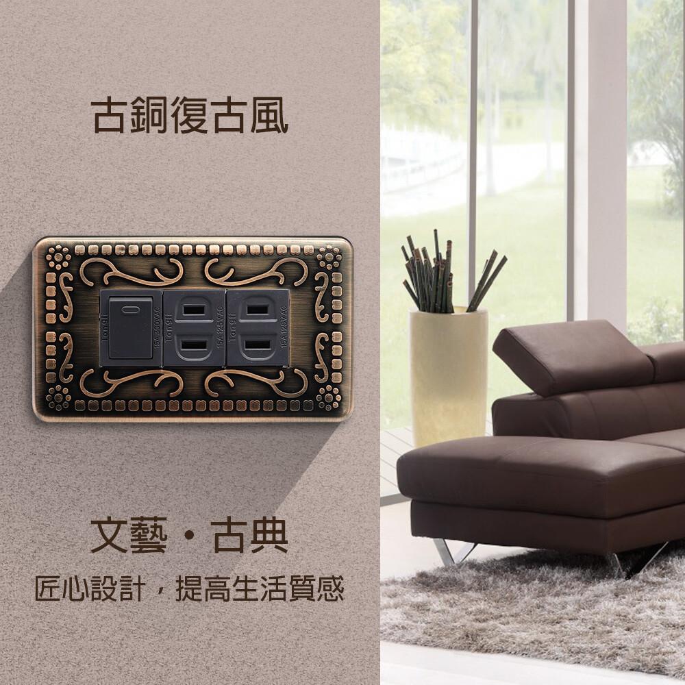 朝日電工 db-1k2s 復古風古銅色組合式單開關雙插座組