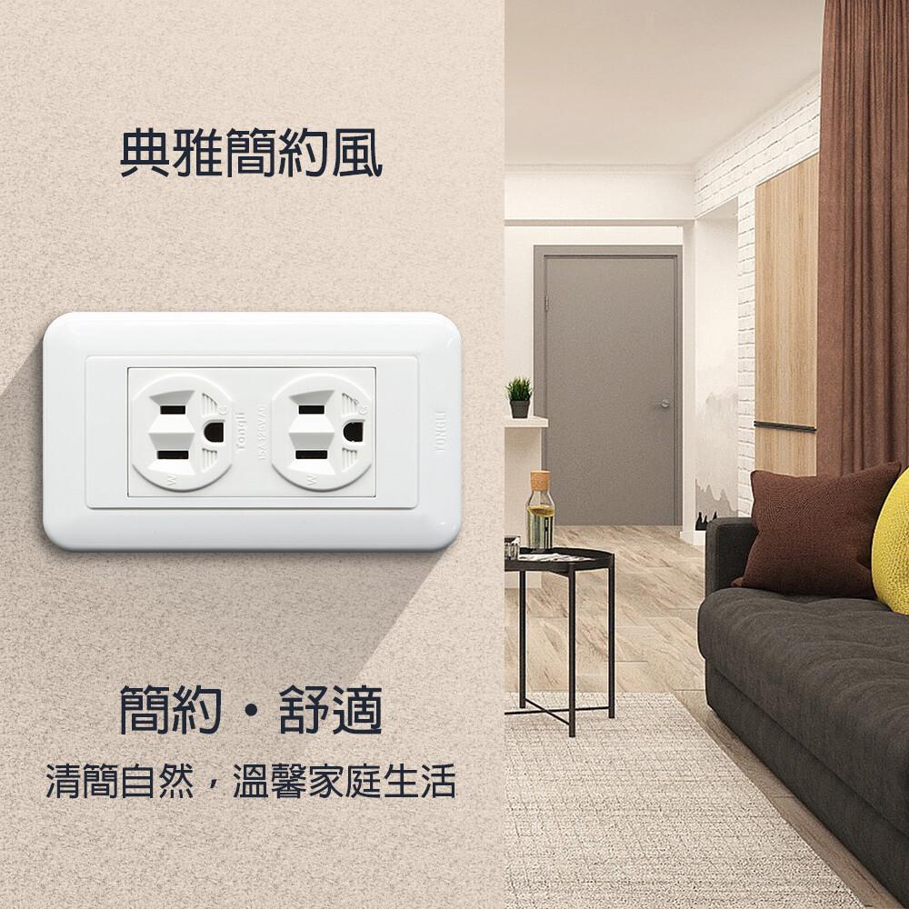 朝日電工 p-tl-2hk 雅白h型雙聯附接地廚房專用插座(鎖線式)