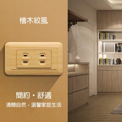 【朝日電工】 FK-H602AK 檜木紋大型聯蓋式雙插座組 (2.6折)