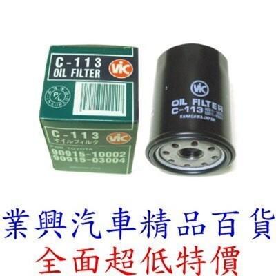 ALTIS 2001-12年 1.8 日本VIC超高密度機油芯 (C-113) (8.4折)