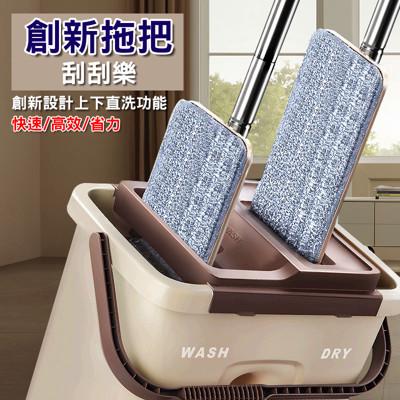 刮刮樂 創新雙槽懶人免手洗平面拖把四件組 (3折)