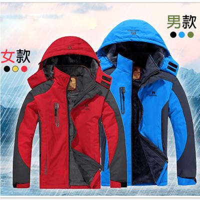 防風雨加絨機能保暖外套 (0.7折)