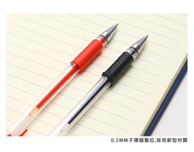 辦公室0點5MM中性筆 (0.2折)