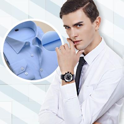 高級商務長袖免燙襯衫 (2.4折)