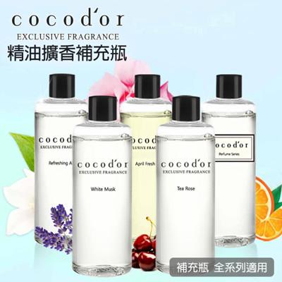 Cocodor經典擴香補充瓶 (1.5折)