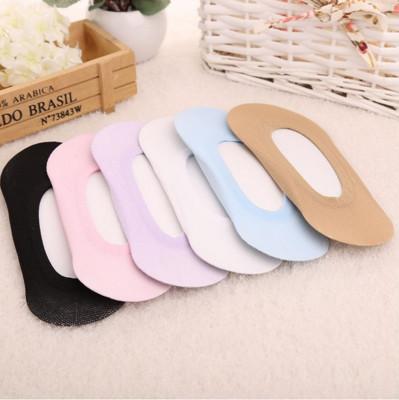 韓版時尚防滑透氣隱形襪 (2折)