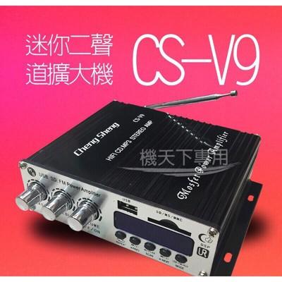 重低音 迷你二聲道擴大機 擴大機 綜合擴大器 功放機 完美套裝組 (4.8折)