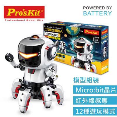 【寶工 ProsKitProsK 科學玩具】二代寶比機器人 GE-894 (含Micro Bit ) (9.5折)