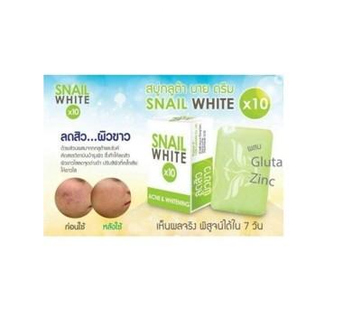 snail white 蝸牛原液10倍美白保濕深層油水平衡洗面皂 (4.7折)