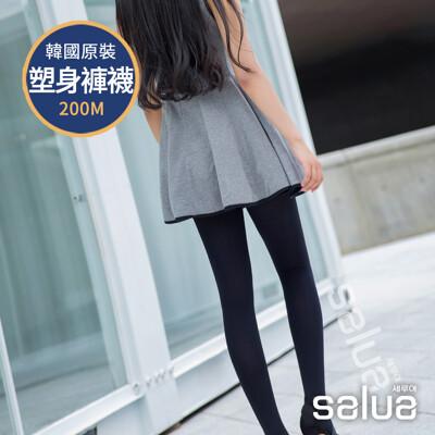 salua 韓國原裝200m二代升級版塑腿提臀褲襪 (6.3折)