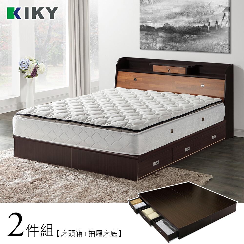 kiky 武藏抽屜加高收納二件床組 雙人5尺(床頭箱+抽屜床底)