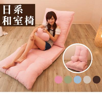 雅典娜高背型休閒沙發床 (6.1折)