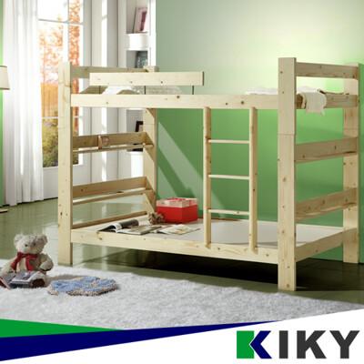 KIKY 米露白松雙層床架3件組(雙層床+床墊X2) (3.6折)