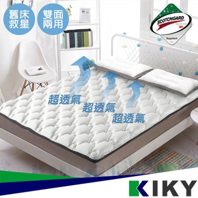 頂級天絲兩用床墊 雙人加大6尺 (5.2折)
