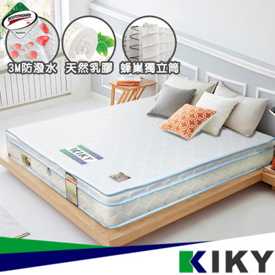 KIKY防潑乳膠蜂巢獨立筒床墊-雙人加大6尺1入 (5.8折)