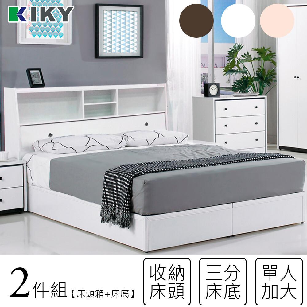 加高隔間六分板床頭箱+床底 單大3.5尺(二件組)