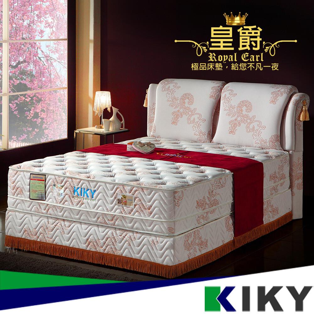 姬梵妮 皇爵加厚雙層釋壓獨立筒床墊 單人3尺(適中偏硬)