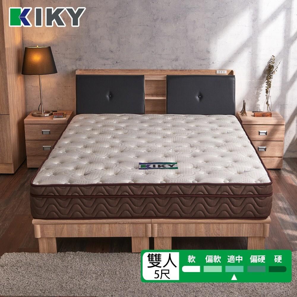 kiky 海藻纖維高回彈裸睡獨立筒床墊 雙人5尺(軟硬適中)
