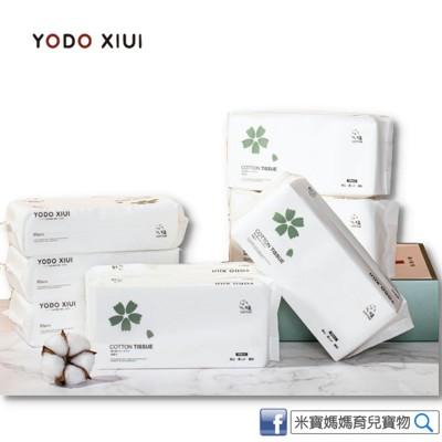 熱銷日本yodo xiui 純棉拋棄式紗布巾 嬰兒純棉乾溼兩用巾 醫療口罩墊用柔巾 卸妝巾 (2.1折)