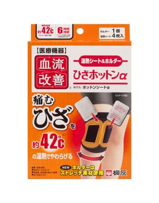【日本桐灰】膝蓋 熱敷貼42℃ 6小時6枚入+輔助貼片1枚 (8.1折)