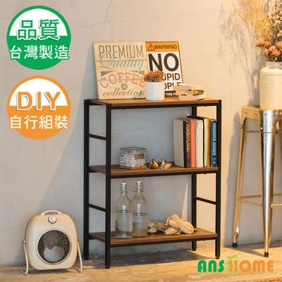【AccessCo】工業風復古鐵管開放式 三層置物櫃 (4.9折)