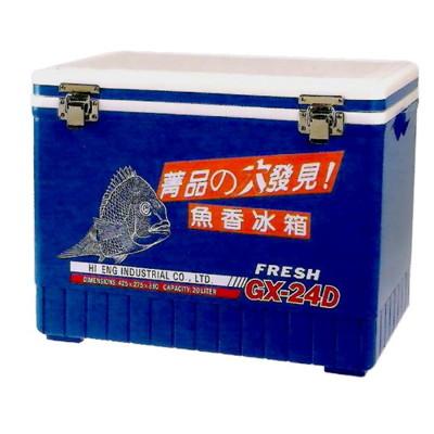 20L 多用途攜帶型海釣冰箱