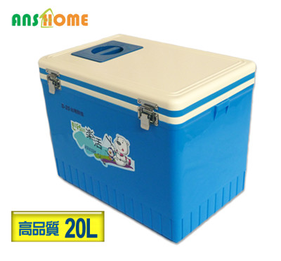 [S-25] 20L高級海釣專用冰箱 (附魚餌盒及背帶) (5折)
