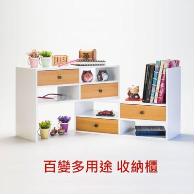 《TWO TONE》多用途桌上型伸縮置物架 (白+原木) (6.1折)