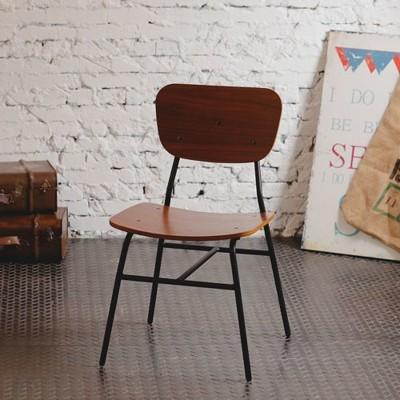 兩件一組《AccessCo》工業風復古微笑單人椅 餐椅 (5折)