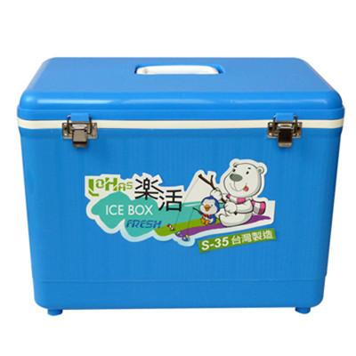 32L NEW烤肉海釣假日休閒大冰箱