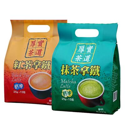 【摩卡咖啡 MOCCA】厚實茶道 抹茶/紅茶拿鐵 (6.5折)