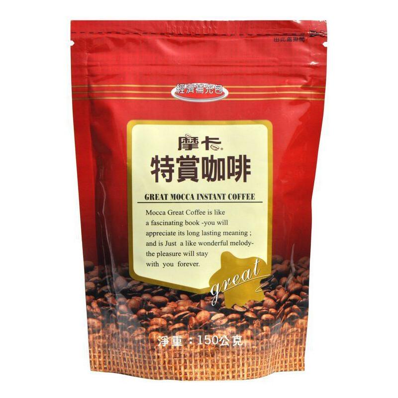 摩卡咖啡 mocca 特賞咖啡 補充包