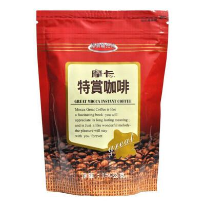 摩卡咖啡 mocca 特賞咖啡 補充包 (8.1折)