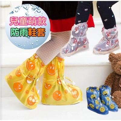 兒童防水防滑加厚雨鞋套 (3.1折)