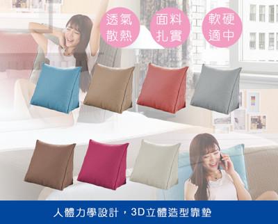 亞麻透氣立體三角靠枕 小款 (6.2折)