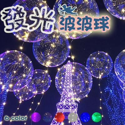 超夢幻LED佈置波波球燈 (2.5折)