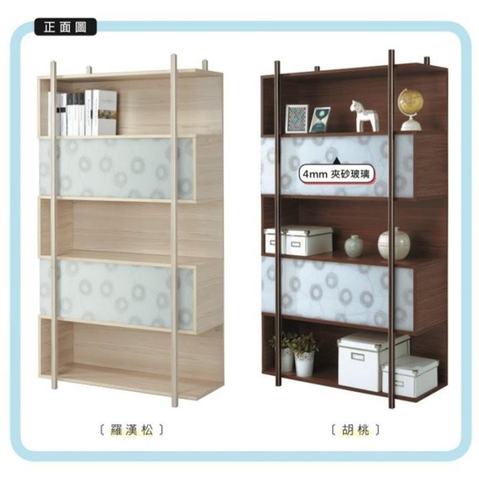 新精品ishikawa系統板材 gd-307-2 元素隔間櫃胡桃 共2色 台北到高雄/搭配車趟