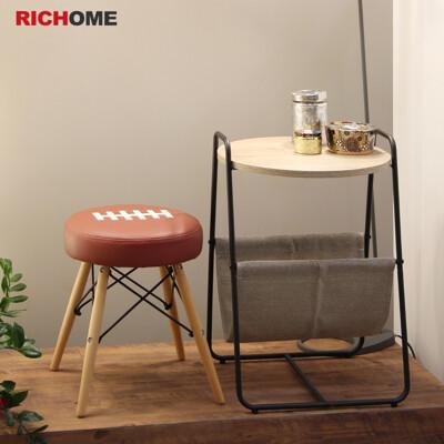 【RICHOME】橄欖球運動造型餐椅/造型凳/造型椅/休閒椅 (多功能用途) (5折)