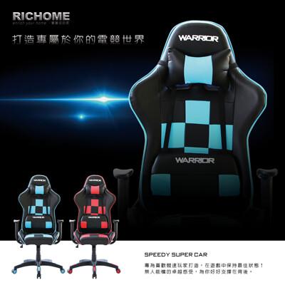 【RICHOME】S1人體工學電競賽車椅/電競椅/電腦椅/辦公椅/工作椅/旋轉椅 (2色)