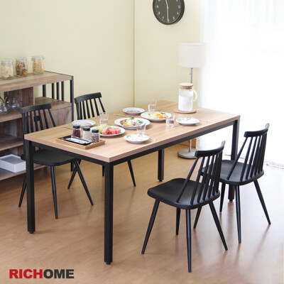 【RICHOME】溫莎北歐鄉村風時尚餐椅/休閒椅/戶外椅 (4色) (6.7折)