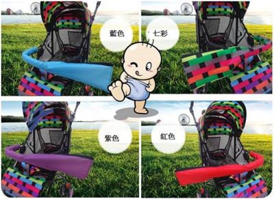 (疼愛寶寶)可拆洗寶寶推車扶手套 (4.1折)