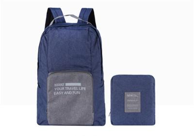 簡約型戶外旅行可摺疊拉桿磨砂雙肩後背包 (4.3折)