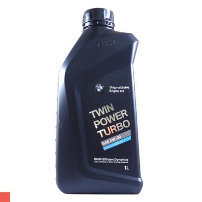 BMW TWIN POWER TURBO SAE 5W30 全合成 機油 (9.1折)