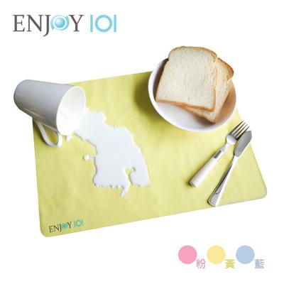 《ENJOY101》矽膠布抑菌防滑防水餐墊 (7折)